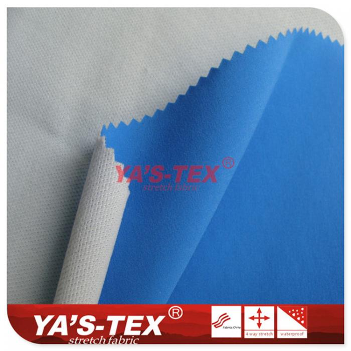 Four - way elastic fabric composite mesh