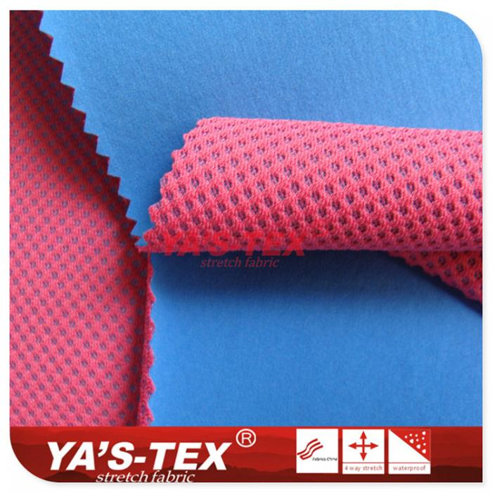 Four-way stretch fabric composite mesh cloth