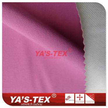 Plain nylon four-way elastic composite, paste lattice color film, down jacket fabric, flame retardant and cashmere function