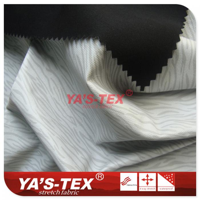 Knitted complex color film, all polyester four-way stretch film, mountaineering clothing Jackets fabric, waterproof wear high elastic