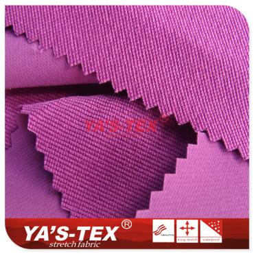 Polyester four-way stretch, the back of a small jacquard clear lines