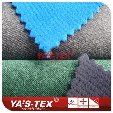 Knitted cationic polyester four-way stretch composite fancy fleece