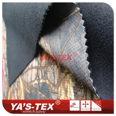 Non-elastic mesh composite fleece