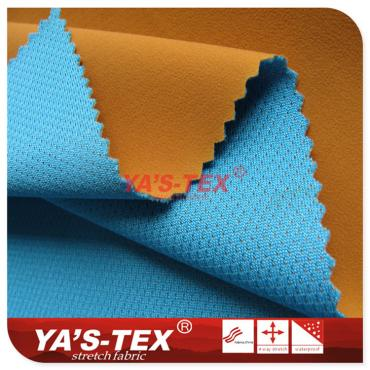 Nylon four-way elastic composite mesh cloth