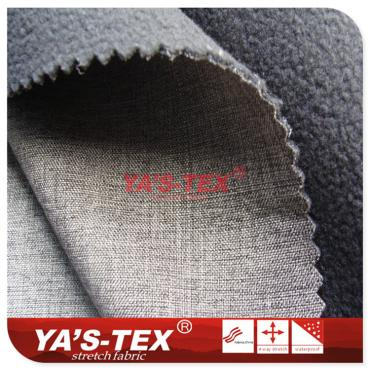 Polyester and non-elastic composite fleece