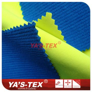 Polyester four-way elastic composite lattice fleece