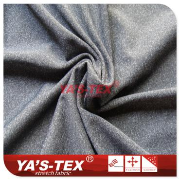 Nylon polyester blended knitted fabric