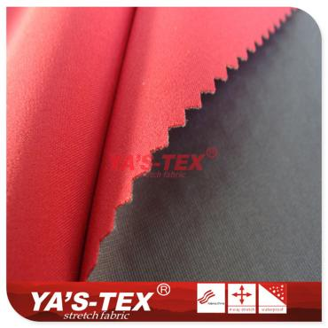 Polyester four-way elastic composite knitting