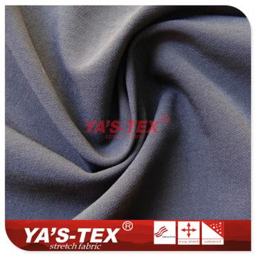 Nylon four-way stretch jacquard cloth