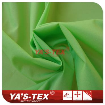 Ultra-thin high-elastic nylon four-way stretch