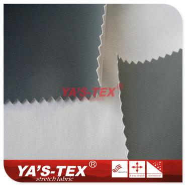 Nylon four-way stretch composite polyester knitted fabric
