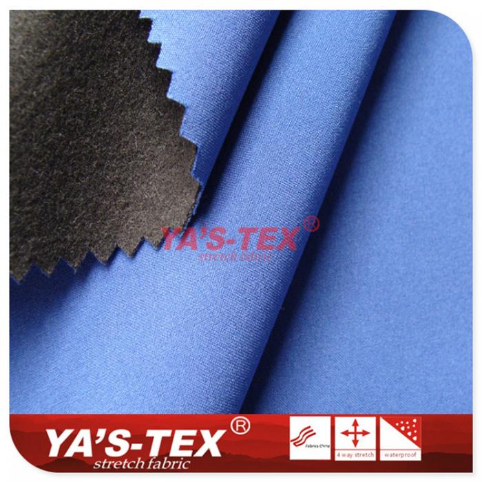 Polyester four-way stretch composite ultra-fine wool cloth