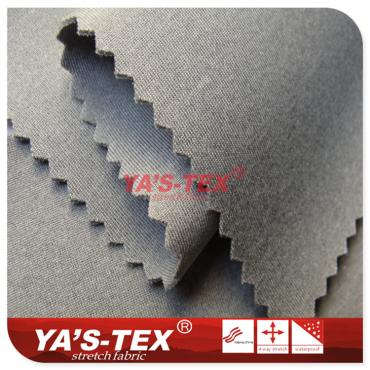 Knitted cationic composite cloth, TPU three layers