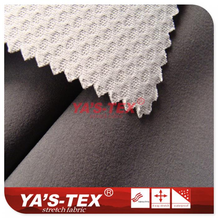 Four-way elastic composite special knitted mesh