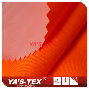 Polyester twill no stretch two-layer composite fabric