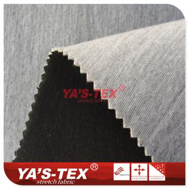 Cationic knitted fabric composite 2mm sponge