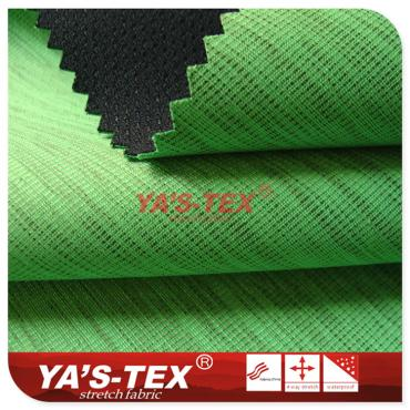 Twisted no stretch cation three-layer composite fabric