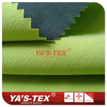 Three composite fabric, 70D nylon four-way elastic composite elegant yarn