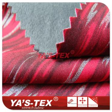 Knitted composite polyester cloth,  reflective printing