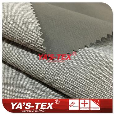 Polyester nylon blended four-way stretch, cationic dot jacquard