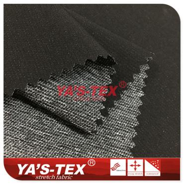 Polyester nylon blended cationic four-way elastic