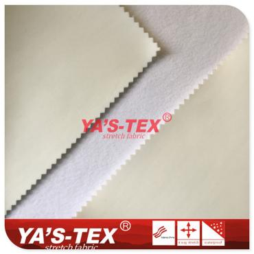 Nylon knitted composite fleece