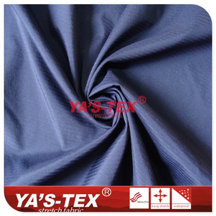 20D nylon crossbar, weft, ultra-thin breathable two-way stretch, summer sun protection fabric