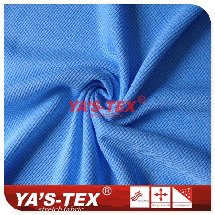 Cation two-color polyester waffle, soft wear-resistant sports stretch fabric