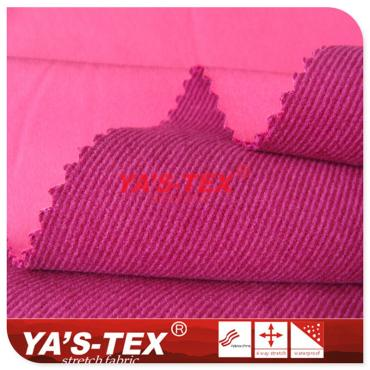 Polyester four-way elastic composite strip fleece, three-layer composite
